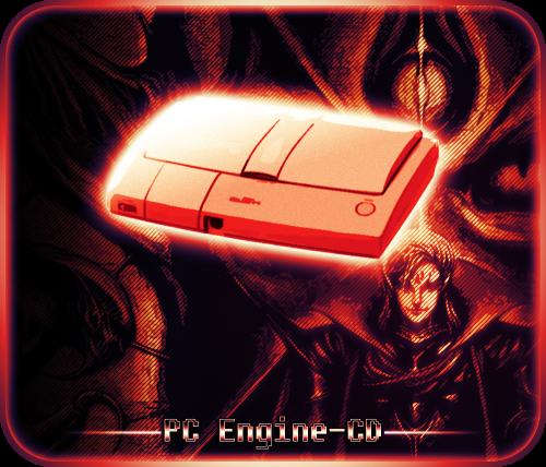 PC Engine-CD (Dungeon Explorer II).png