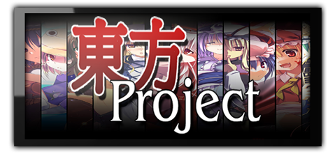 Touhou Project.png