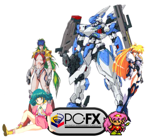 NEC PC-FX.png