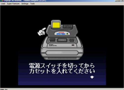 Nintendo_Sufami_Turbo.png
