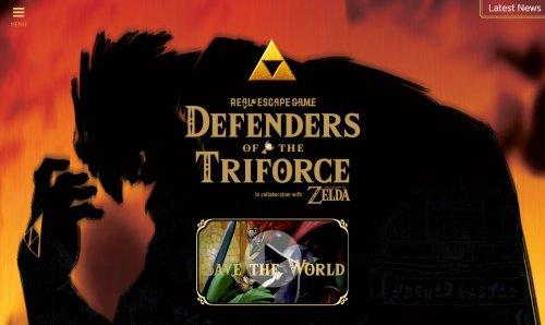 Defenders of the Triforce.jpg