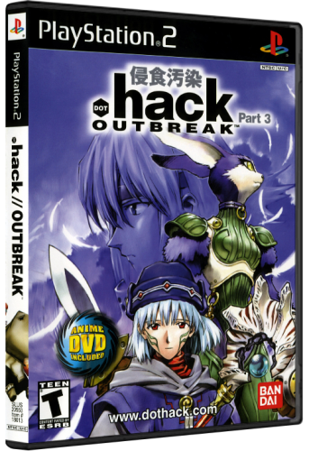 PS2_3DBOX_Template_1-Side-Outbrake.png