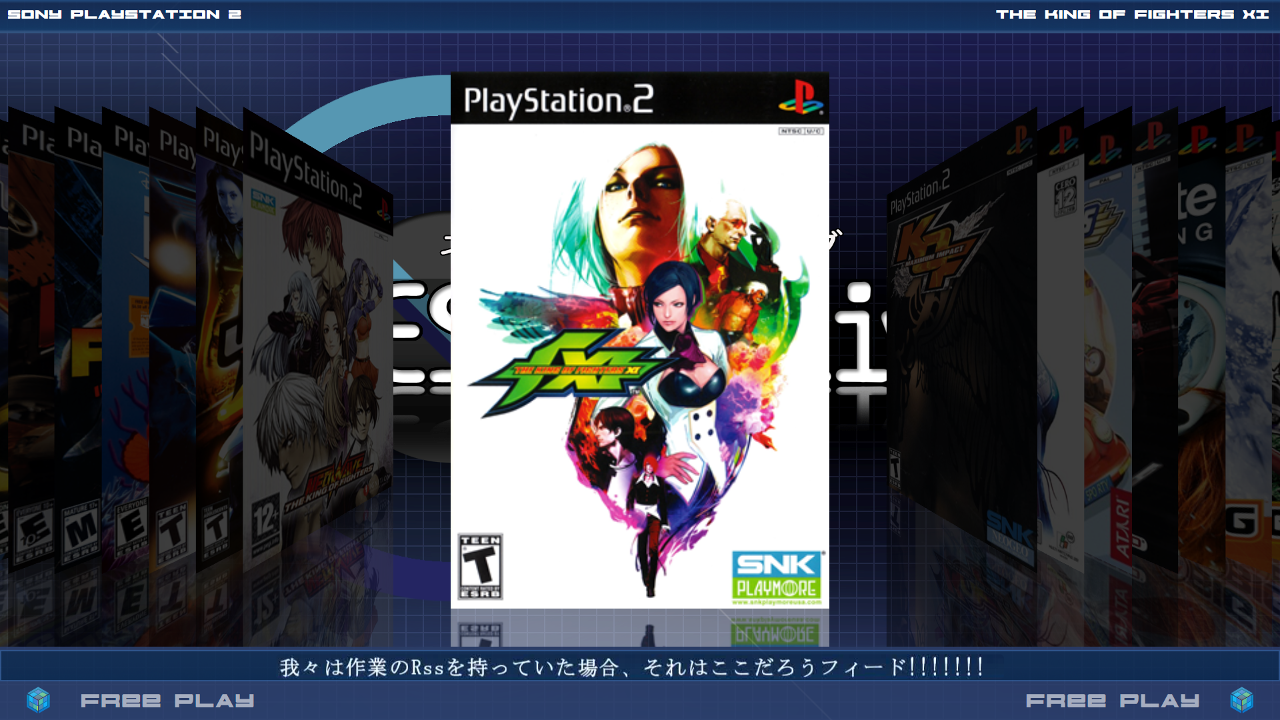 Playstation 2 Hyperspin Theme