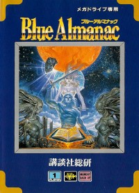 Blue Almanac-01.jpg