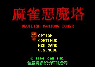 Devilish Mahjong Tower-01.png