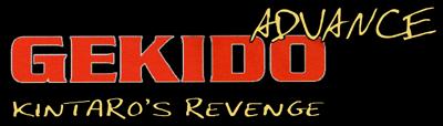 Gekido Advance - Kintaro's Revenge (USA).png