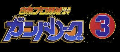 Hakunetsu Pro Yakyuu '94 - Ganba League 3 (Japan).png
