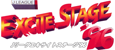 J.League Excite Stage '96 (Japan).png
