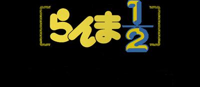 Ranma 1-2 - Chougi Ranbu Hen (Japan).png