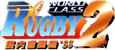 World Class Rugby 2 - Kokunai Gekitou Hen '93 (Japan).png