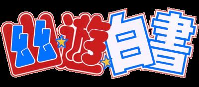 Yu Yu Hakusho (Japan).png