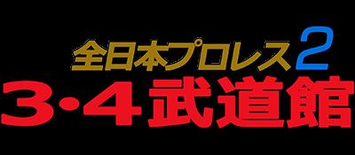 Zen-Nihon Pro Wres 2 - 3-4 Budoukan (Japan).png