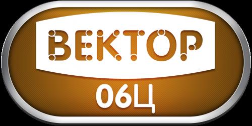 Vector-06C.thumb.png.2b0289e163476ea23fe4738bdb3bc5da.png