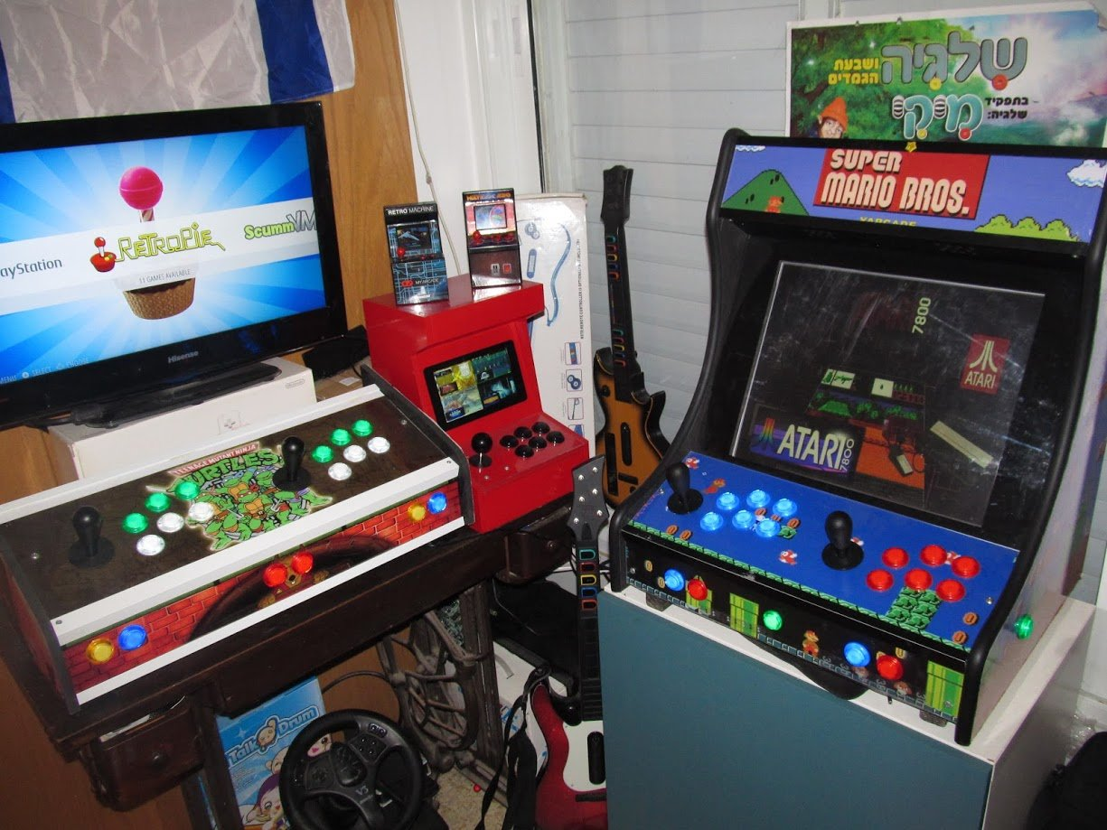 My Arcade Collection