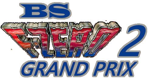 BS F-Zero Grand Prix 2 (MSU-1) ALT 1.png