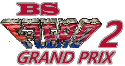BS F-Zero Grand Prix 2 (MSU-1) ALT.png