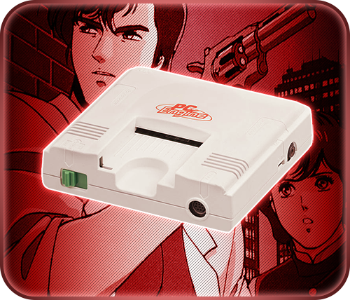 NEC PC Engine.png