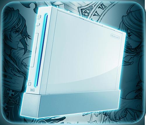 Nintendo Wii.png