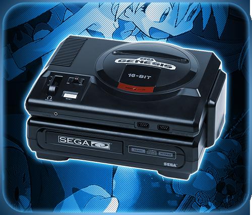 Sega CD.png