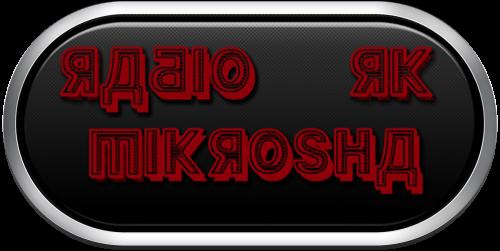Mikrosha.thumb.png.9a4468d661d2c4ffb694b9b4367c00b2.png