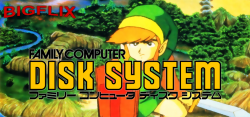Nintendo Famicom Disk System.png