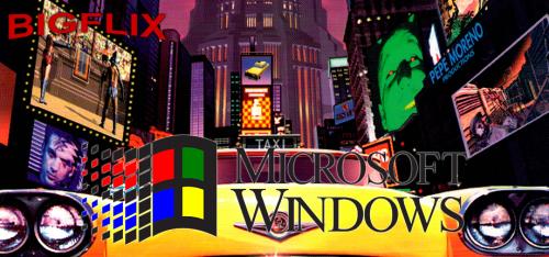 Microsoft windows 31.png