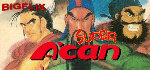 funtech super acan.png