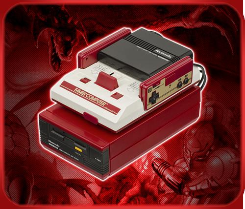 Nintendo FDS.png