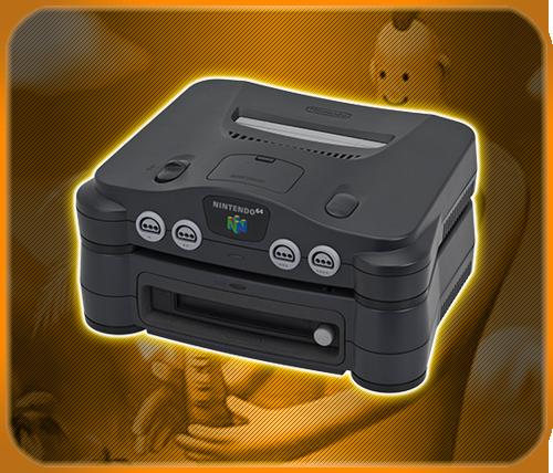 Nintendo N64DD.png