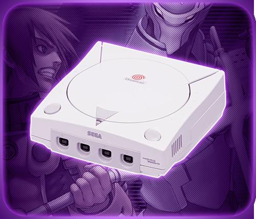 Sega Dreamcast 2.png