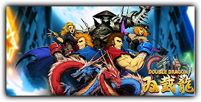 Double Dragon Collection.png