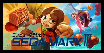 Sega Mark III.png