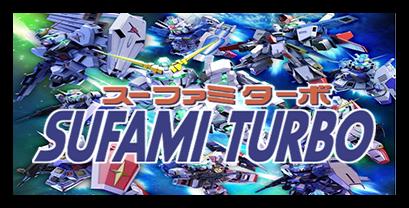 Nintendo Sufami Turbo (alt).png