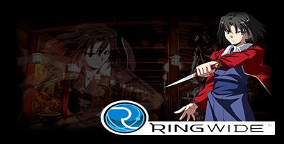 Sega RingWide.png
