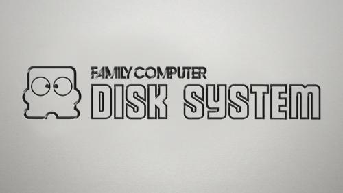 Famicom-Disk-System.png