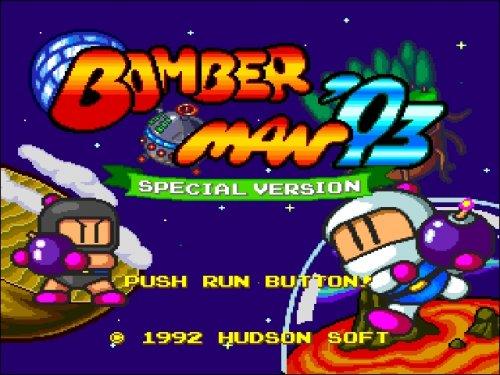 Bomberman _93 Special-01.jpg
