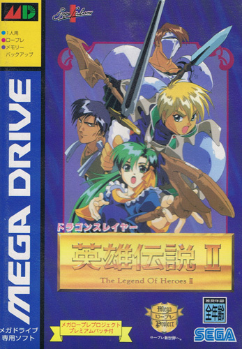 Dragon Slayer_ Eiyuu Densetsu II-01.jpg