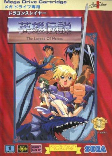 Dragon Slayer_ Eiyuu Densetsu-01.jpg