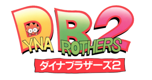 Dyna Brothers 2.png