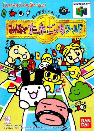 64 de Hakken! Tamagotchi Minna de Tamagotchi World-01.jpg