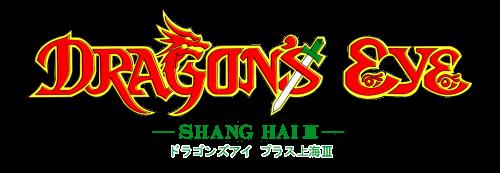 Dragons Eye Plus Shanghai III.PNG