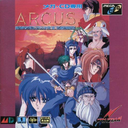 Arcus I-II-III-01.jpg