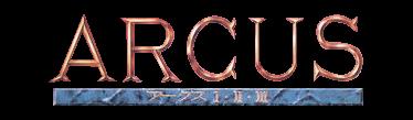 Arcus I-II-III.png