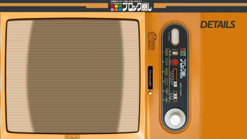 5af9d64df299c_NintendoColorTV-Game.thumb.png.e9c3f3b8243e4a77971c25a1208ffc47.png