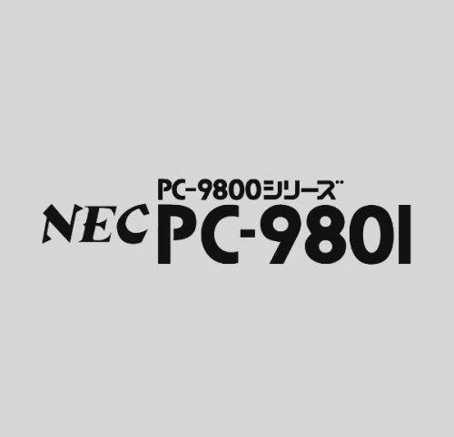 NEC PC-9801.jpg