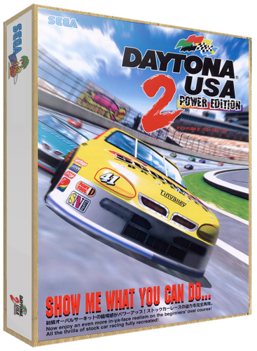 Daytona USA 2 Power Edition-01.png