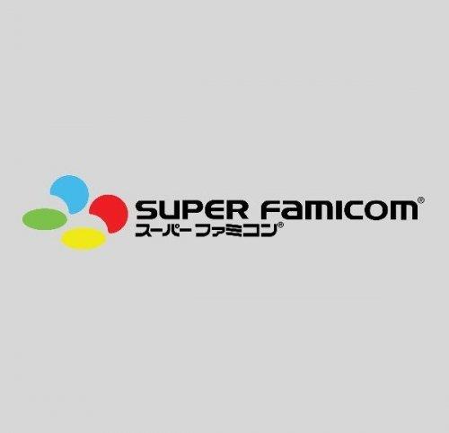 Super Famicom.jpg