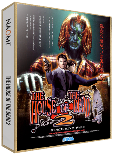The House Of The Dead 2.png