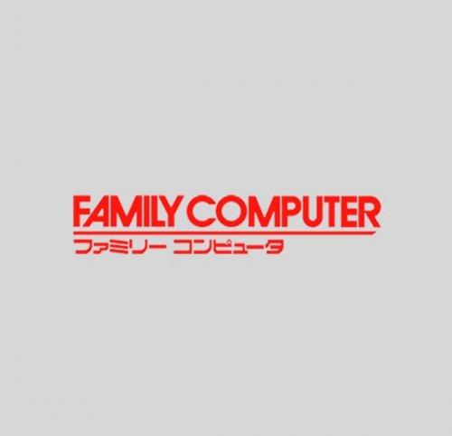 Nintendo-Family-Computer.jpg