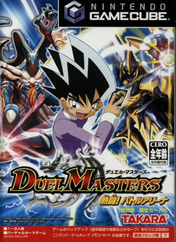 Duel Masters Nettou! Battle Arena-01.jpg